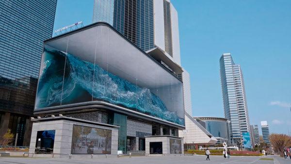 virtual aquarium in south korea