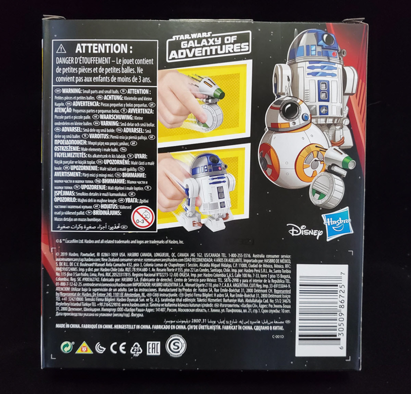 Rise of Skywalker Galaxy of Adventures R2-D2, BB-8, D-O Action Figures in box
