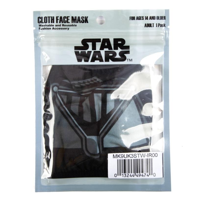 Star Wars Darth Vader Adult Adjustable Face Mask/Cover in package