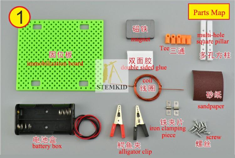 Electric motor principles kit - DIY physics science experiment kit parts
