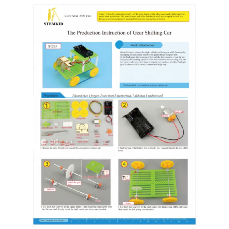 Gear shift transmission motor kit - DIY physics science experiment kit instructions