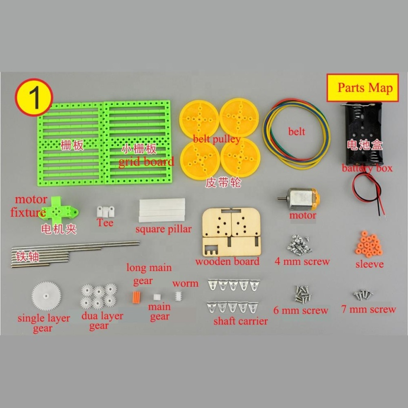 Gear shift transmission motor kit - DIY physics science experiment kit parts