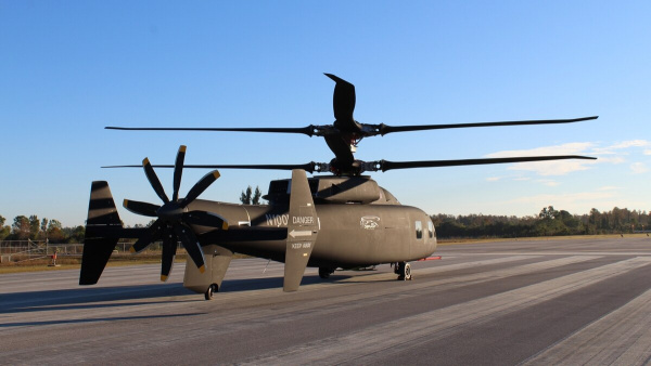 Defiant X helicopter rear push rotor