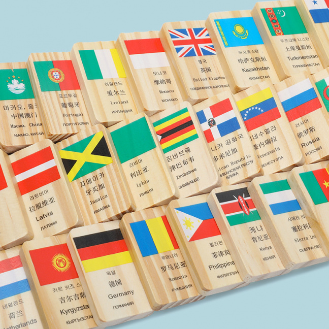 National Flags of the World Domino Set - 100-Piece Wooden Domino Set