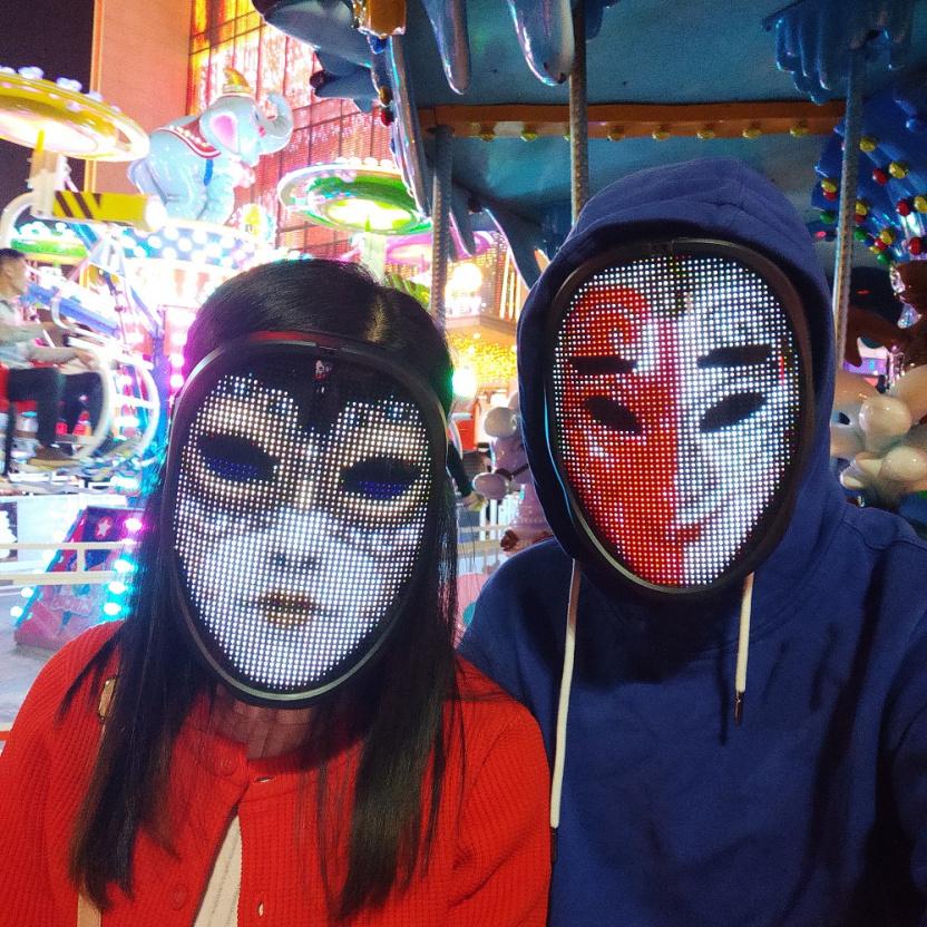 Programmable LED light mask - couple mask