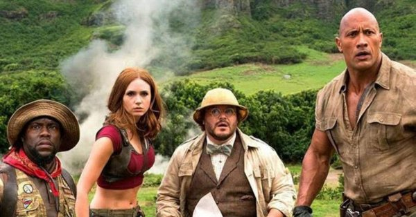 A still from 2018 'Jumanji: Welcome to the Jungle'.